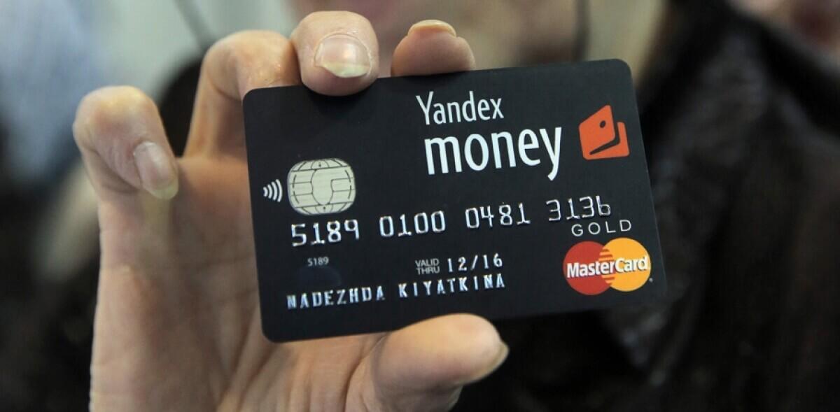карта Yandex деньги