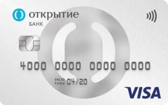 банк открытие дебетовая