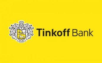Автокредит оформить онлайн: Лучшие предложения банков