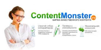 ContentMonster