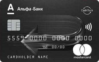 альфа банк дебетовая