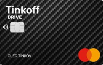tinkoff_drive