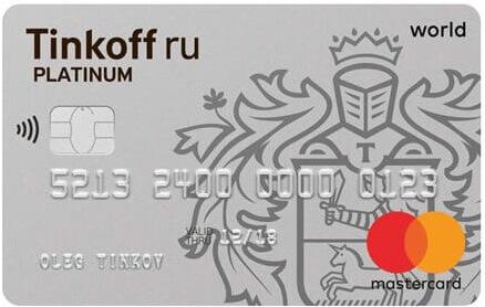 tinkoff_platinum