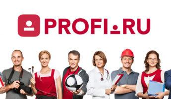 Profi.ru