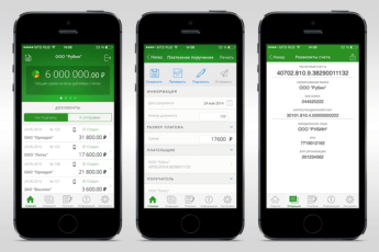 интернет-банкинг на мобильном