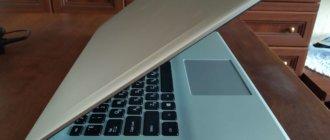 НоутбукаMAIBENBEN Xiao 6C