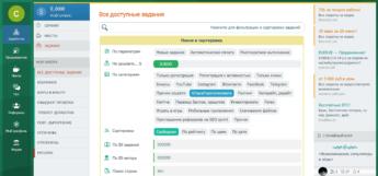 заработок в интернете на seosprint.net скриншот