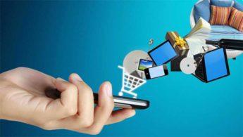 корзина покупок в интернете