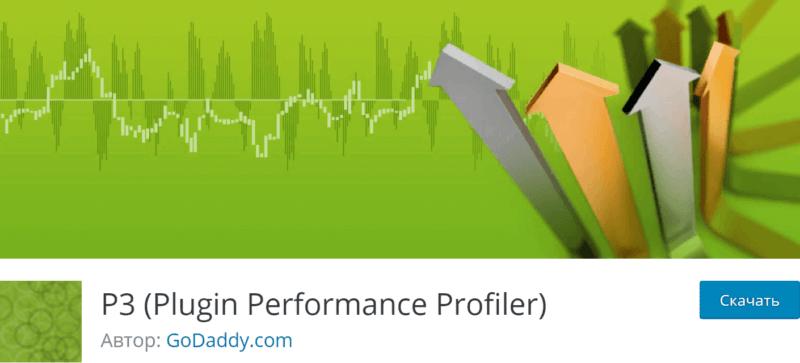 P3 - Plugin Performance Profiler