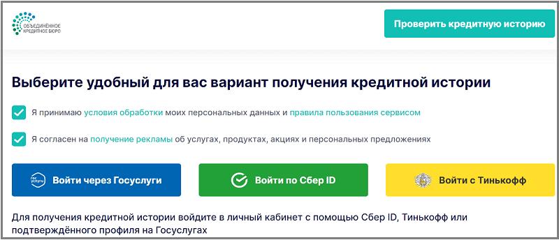 "Сервис ""ОКБ"""