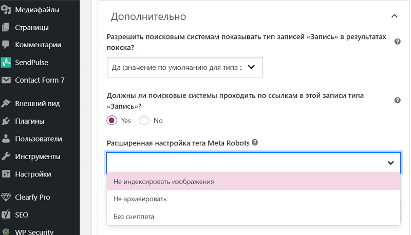 meta-robots