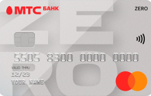 credit_card_mts_zero-5.png