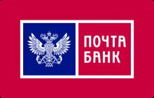 pochtabank