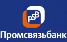 psb_logo2-291x222-1.jpg