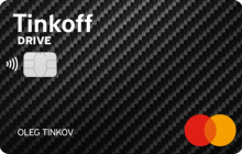 tinkoff_drive-large_x2.png